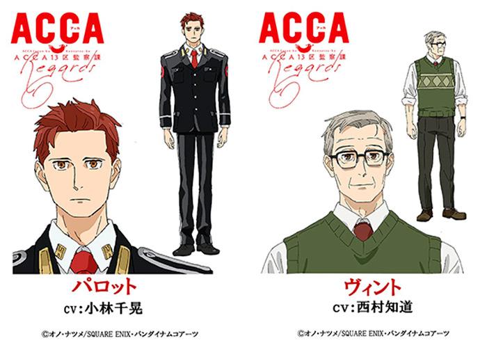ACCA 13: Regards OVA - personajes