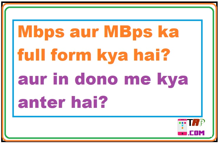 Full Form of Mbps. Megabits to Megabyte में convert कैसे करे?