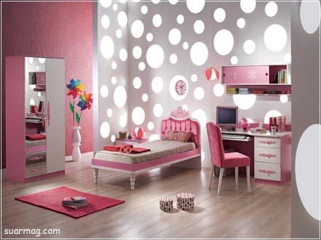 غرف نوم مودرن - غرف نوم بنات 5 | Modern Bedroom - Girls Bedrooms 5