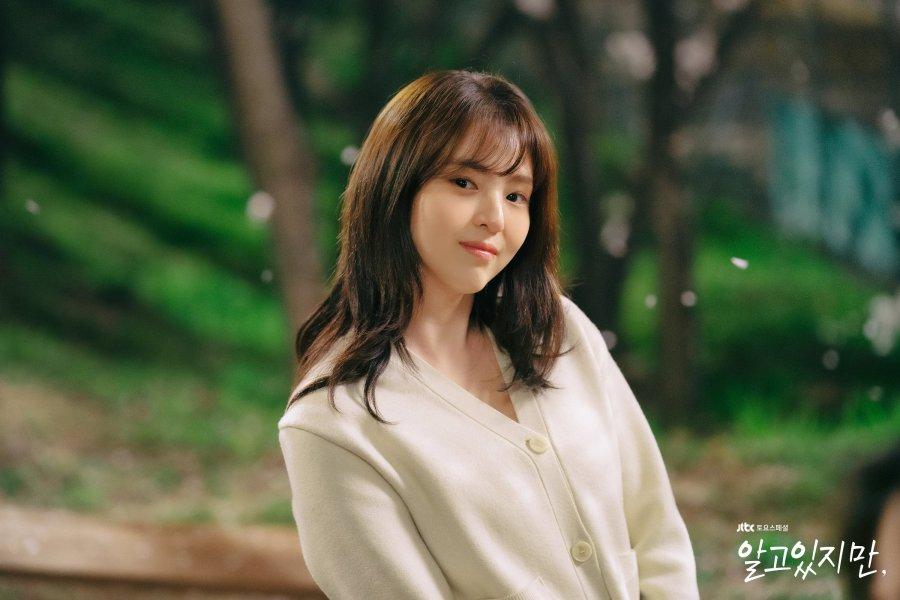 Karakter Han So-Hee as Yoo Na-Bi Drama Nevertheless, 2021