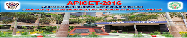Manabadi ap icet results 2017 schools9 icet rank card