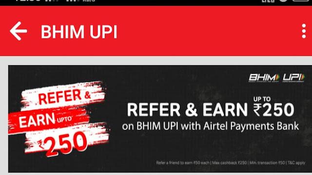 Airtel UPI Refer Earn