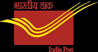Indian Post GDS Online Form 2019