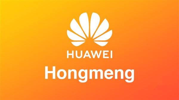 Huawei'nin İşletim Sistemi Hongmeng OS Geliyor