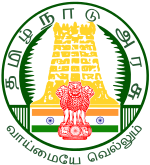 Directorate of Town and Country Planning, DTCP, Tamil Nadu, freejobalert, Latest Jobs, Graduation, dctp logo