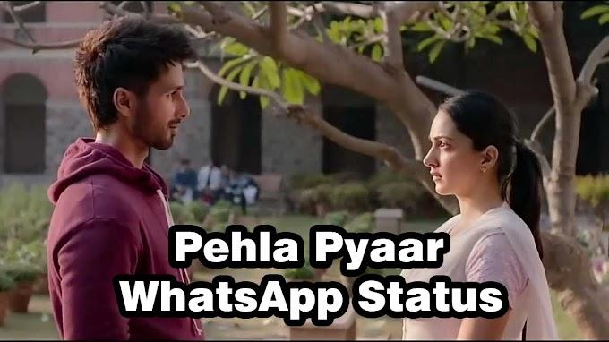 Pehla Pyaar | Kabir Singh | Shahid Kapoor, Kiara Advani | Armaan Malik | Vishal Mishra Lyrics Download in Hinglish + Hindi