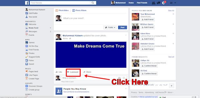 Facebook Comments add Sticker- Facebbok