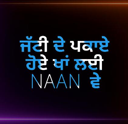 Naan R Nait Whatsapp Status Video Latest Punjabi Song 2019