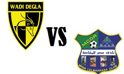مباراة مصر المقاصة ووادي دجلة ماتش اليوم مباشر 20-2-2021 والقنوات الناقلة في الدوري المصري