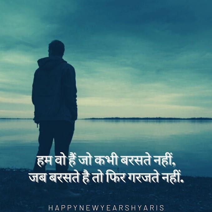 100+Royal Attitude Status in Hindi 2 Line