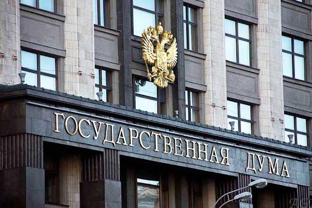 Завершена регистрация кандидатов в депутаты Госдумы и Мособлдумы
