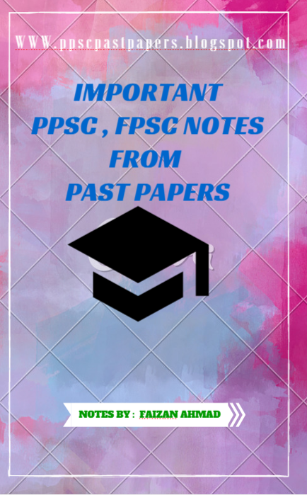 PPSC Books for preparation - PPSC , FPSC, OTS, PTS AND NTS PAST