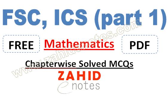 1st year fsc ICS part 1 math mcqs chaperwise pdf