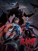 Assistir Ling Jian Zun Online