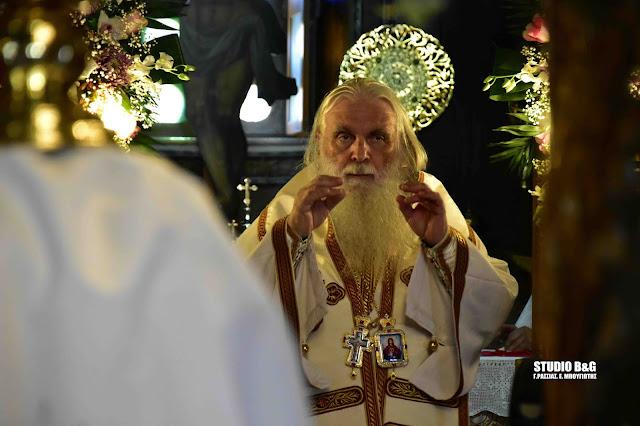 Αρχιερατική Θεία Λειτουργία από τον Μητροπολίτη Αργολίδας στην Αγία Τριάδα Ναυπλίου