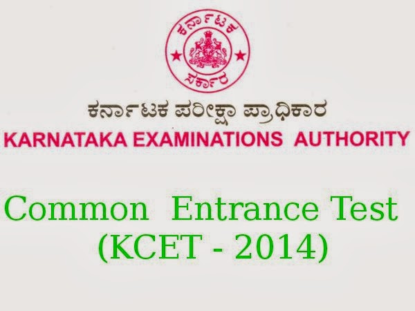 Karnataka CET 2014 Notification, Application Form