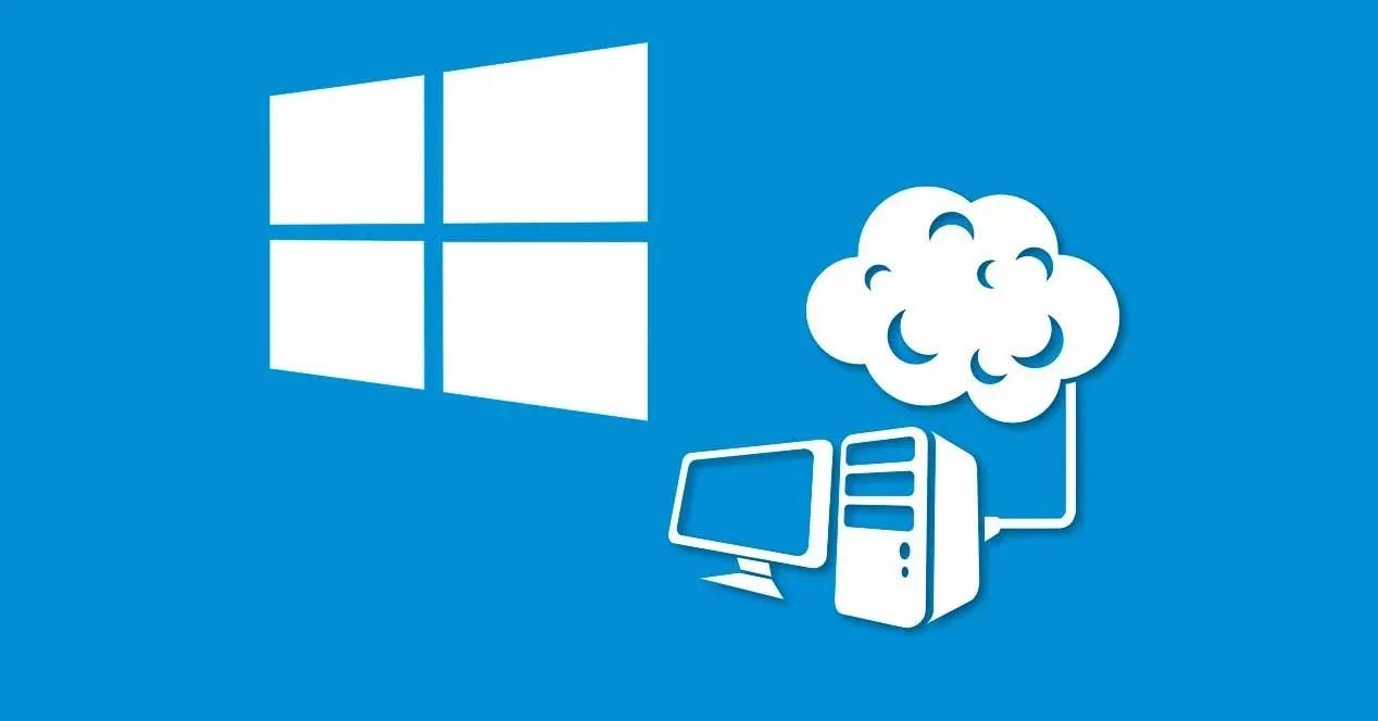 أفضل أدوات النسخ الاحتياطي لـ Windows Cloud التي يجب أن تعرفها