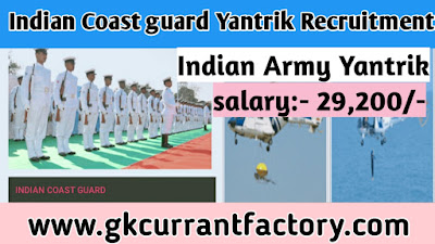 Indian coast guard Yantrik Recruitment, Indian coast guard recruitment