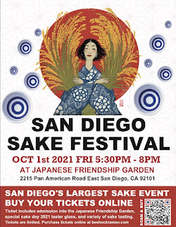 Don't miss San Diego Sake Day at the Japanese Friendship Garden in Balboa Park on October 1.