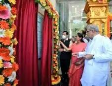 """श्री सर्बानंद सोनोवाल ने उडुपी में श्री धर्मस्थल मंजूनाथेश्वर कॉलेज ऑफ आयुर्वेद एंड हॉस्पिटल में """"रत्नश्री- आरोग्यधाम"""" का शुभारम्भ किया"""