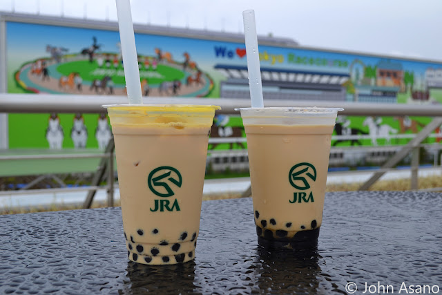 Tapioca Tea from the 360 View Cafe