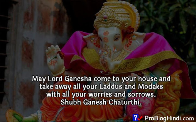 happy ganesh chaturthi shayari
