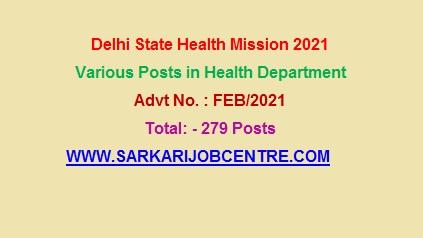 Delhi Health Mission Recruitment 2021