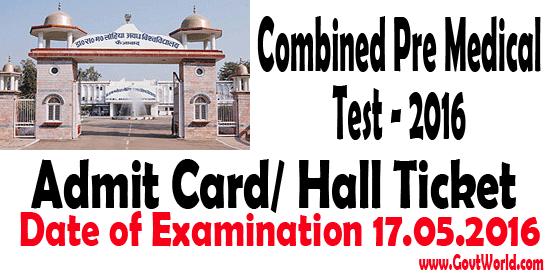 UPCPMT Admit Card 2017