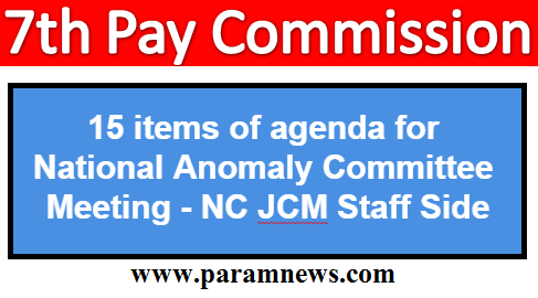 7th-cpc15-items-of-agenda-for-nac-meeting-paramnews-jca-employee-side