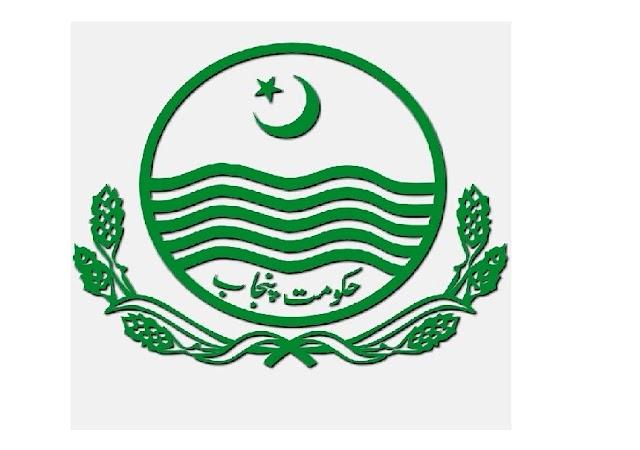 Latest Jobs in Education Department - District Education Authority DEA  Mandi Bahauddin 2021