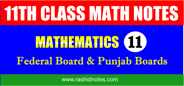 F.Sc. Part-1 (1st Year) Math Notes Free Download