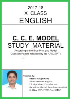 AP 10th CLASS STUDY MATERIAL-AP - SSC Study Material-AP SSC Board Class 10 - Board Of Secondary Education Andhra pradesh material-Tenth Class New Syllabus -English Teaching Materials-10th Class English CCE Study material -AP10th Class Model Study Material | manabadi.com-Tenth Class AP and TS New Syllabus Study Material-10th class english study material 2019  10th class study material-10th class english textbook-ap 10th class english textbook pdf-AP 10th Class English Question Papers with Solutions-AP 10th / SSC Blueprint 2020 Study Material Download-AP 10th / SSC Blueprint 2020 Study Material Download-BSEAP 10th Blue Print 2020 Download with AP SSC Study Material 2020 Pdf along suggested question paper for all SA, FA, Term and Public Exams-X Class - Important English Grammar Material Made Easy -Tenth class state syllabus-text book-em-tm-ap-ts-english-10th Class - SSC Examination Tips to Score 10 GPA in Public-The most difficult and vital part of the examination is the preparation which boils down to a result oriented study. Equal importance given to all subjects ensures equal performance resulting in the uniform achievement. Equal importance does not necessarily mean uniform distribution of study hours for different subjects.  English-10th class study materials,Grammer,question banks, Model papers,Previous papers    English 10th class materials,English 10th class CCE Mode materials, English 10th class new syllabus, English 10th Telugu new syllabus , AP Englisg 10th class material ,Telangana 10th class English materials-English materials,ap state English materials ,Best materials in English, bit bank in English 10th class hindi 10th bit bank,  material ,sadhana materials, English study materials ,Model papers 10th class ,English grammar books,English material for 10 th class dsc students ,English material for 2019-20 exams,English 10/10 GPA marks  materials ,How to get 10/10 gpa in English , material for 10/10 gpa in telugu,English material in English , paatashala ma
