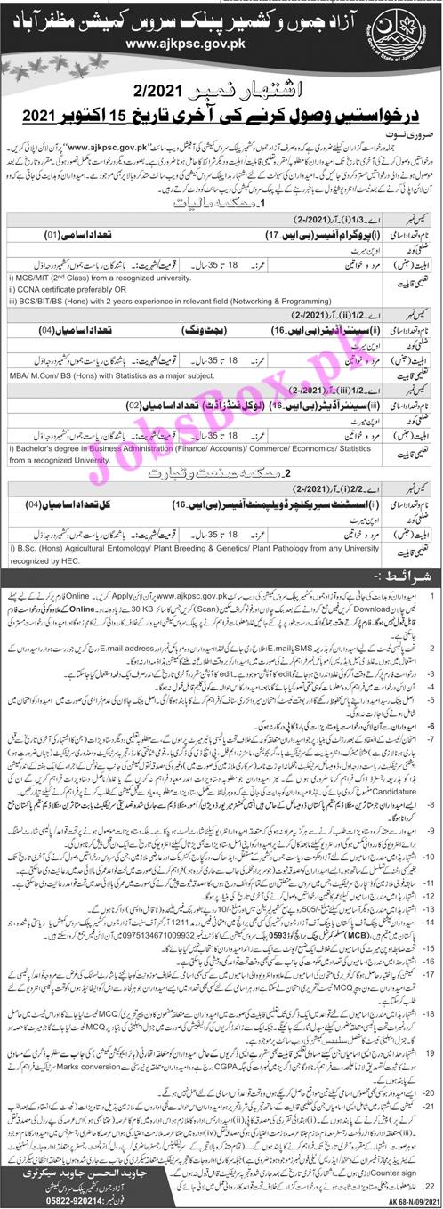 AJK Public Service Commission AJKPSC Jobs 2021 – www.ajkpsc.gov.pk