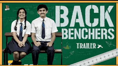 Back Benchers Telugu Web Series Download Filmywap Filmyzilla