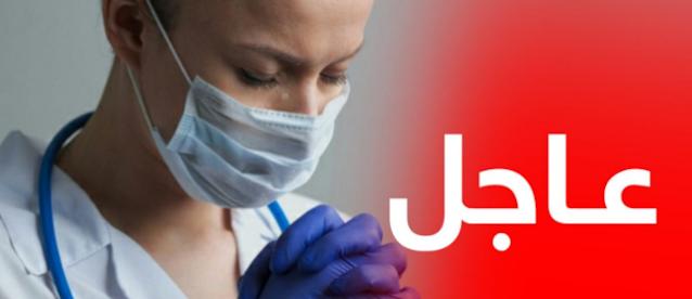 كورونا..895 إصابة و1355 حالة شفاء جديدة