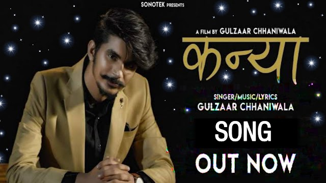 Kanya :  Song Lyrics Gulzaar Chhaniwala