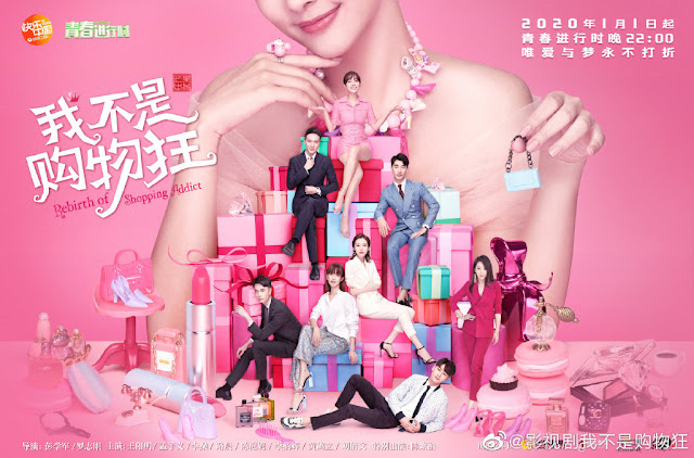 Rebirth of Shopping Addict chinese rom-com