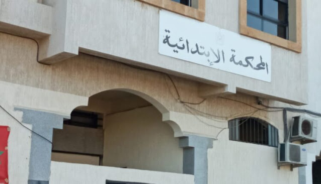 الحكم ب 37 سجنا نافذا على متهمين بالسطو على عقار بالصويرة بطريقة هوليودية