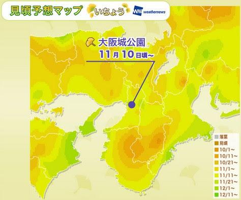 2017年關西大阪紅葉情報 - 花小錢去旅行