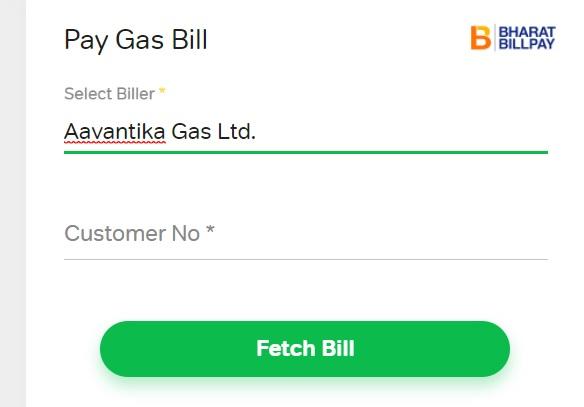 aavantika gas bill payment