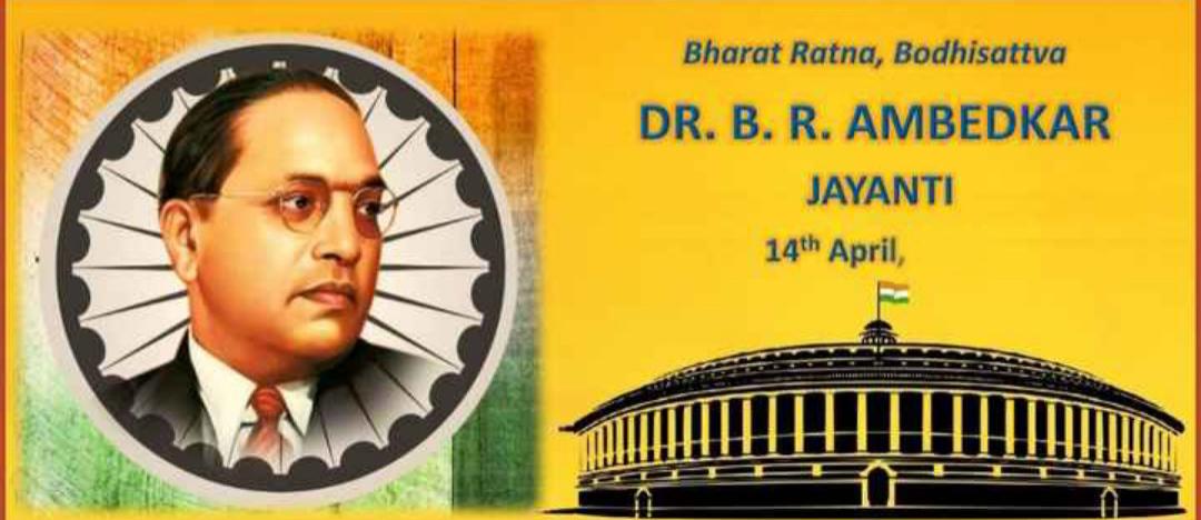 happy Ambedkar Jayanti greetings in telugu