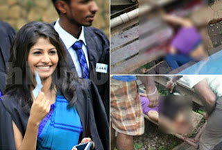 Peradeniya University Girl Suicide