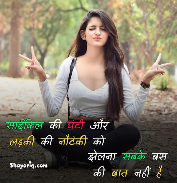 Hindi shayari, hindi new shayari, 2020 shayari, best shayari, status, memes, hindi poetry, hindi Quotes, hindi status