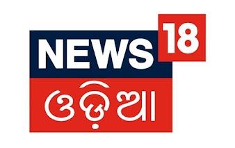 News18 Odia live