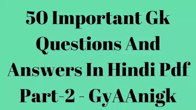 50 Important Gk Questions And Answers In Hindi Pdf-2