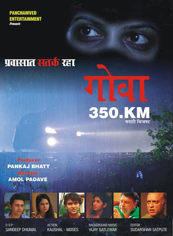 Goa 350.km 2015 Marathi Movie Download