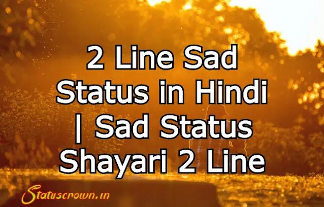 2 Line Sad Status Shayari Hindi
