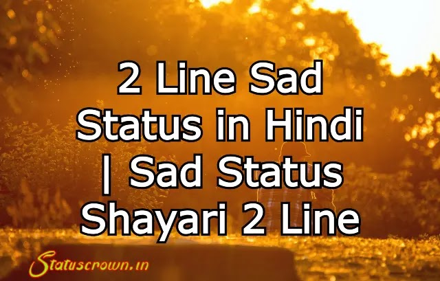 2 Line Sad Status in Hindi | Sad Status Shayari 2 Line