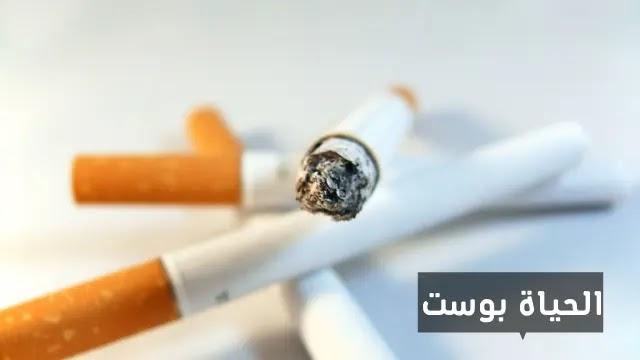 طرق التخلص من التدخين نهائيا