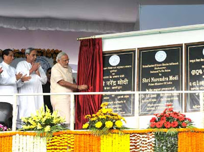 PM Narendra Modi, Bhubaneswar, Prime Minister Narendra Modi, National Institute of Science Education and Research Bhubaneswar, NISER